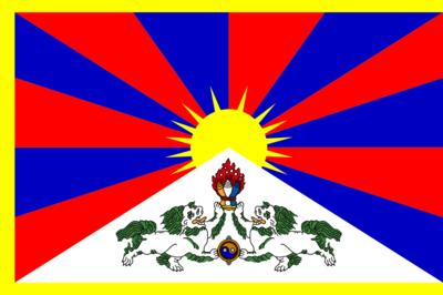 800pxflag_of_tibetsvg